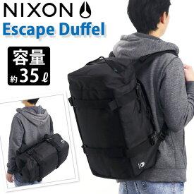 NIXON ニクソン ボストンバッグ 正規品 リュック ボストンリュック リュックサック バックパック デイパック ダッフルバッグ ショルダー 斜め掛け ボストン バッグ 3way おしゃれ かばん メンズ レディース 男女兼用 35L エスケイプダッフル Escape Duffel 35L