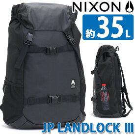 NIXON ニクソン 正規品 リュック LANDLOCK3 ランドロック3 大容量 リュックサック デイパック バックパック バッグ カバン メンズ レディース ユニセックス 丈夫 通勤 通学 アウトドア ビジネス 旅行 出張 合宿 シンプル 黒リュック ブラック 黒 A4 B4 35L C3076