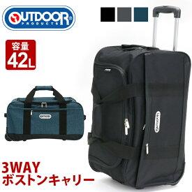 キャリーケース 旅行 3WAY ソフト スーツケース 大型 OUTDOOR PRODUCTS アウトドアプロダクツ 送料無料 ボストンキャリー キャリーボストン ショルダーバッグ ボストン バッグ 修学旅行 42L ソフトキャリー 黒 62400