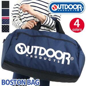 ボストンバッグ レディース メンズ 人気 アウトドアプロダクツ OUTDOOR PRODUCTS ボストン バッグ 大容量 かばん 男の子 女の子 部活 旅行 修学旅行 林間学校 ななめ掛け ユニセックス 通学 遠征