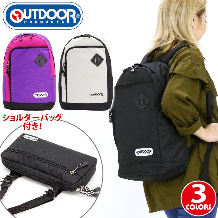 リュック OUTDOOR PRODUCTS アウトドア プロダクツ リュックサック バックパック デイパック バッグ かばん メンズ レディース 男女兼用 通学 通勤 A4 ブリッジストラップ デイパック 22439820