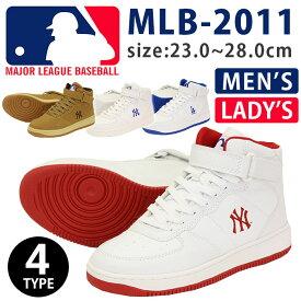 【イベント期間中ポイント5倍】 スニーカー MAJOR LEAGUE BASEBALL メジャーリーグベースボール MLB ハイカット ダンス ニューヨークヤンキース NY シューズ 男性 女性 メンズ レディース 白 MLB-2011 og-mlb-701