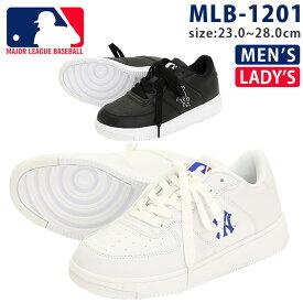 【イベント期間中ポイント5倍】 MLB エムエルビー スニーカー メンズ レディース 男女兼用 ブラック ホワイト MLB-1201