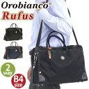 Orobianco オロビアンコ 正規品 ビジネスバッグ メンズ ブリーフケース ビジネス ビジネストート ビジネスショルダー 2way ショルダーバッグ 肩掛け A4 キャリーオン かばん バッグ きれいめ 通勤 通勤用 仕事用 出張 黒 社会人 ルーファス RUFUS 92143