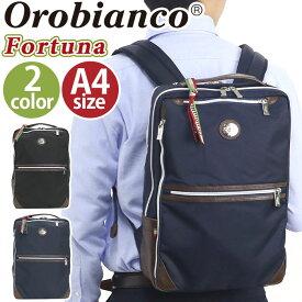 Orobianco オロビアンコ 正規品 リュック ビジネスバッグ メンズ ビジネス ビジネスリュック スクエア型 A4 キャリーオン セットアップ PC タブレット かばん バッグ きれいめ 通勤 通勤用 仕事用 出張 黒 社会人 フォルトゥーナ Fortuna 92186