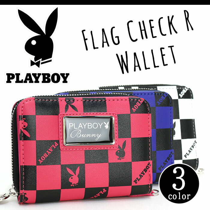 PLAYBOY プレイボーイ フラッグチェック ラウンド財布 財布 二つ折り財布 ウォレット ラウンドウォレット PBMS-1482