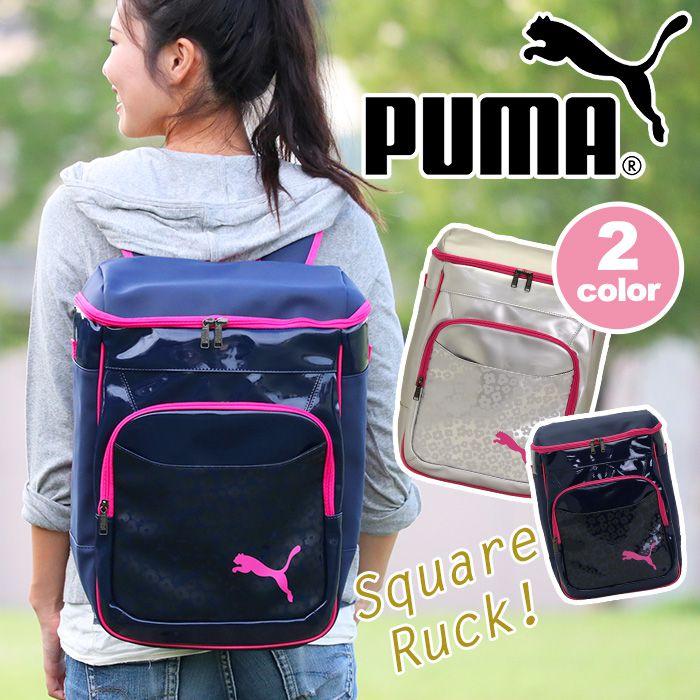 スクエアリュック PUMA プーマ 送料無料 リュック リュックサック バックパック デイパック スクエア box box型 ボックス エナメル エナメルキャット 大容量 レディース 学生 通学 F-074035 puma1-001