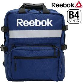 【イベント期間中ポイント10倍】 Reebok リーボック スクエアバックパック リュックサック リュック 男女兼用 ブラック レッド ネイビー ARB1002