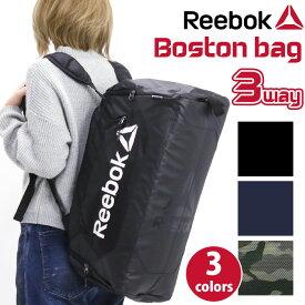 Reebok リーボック 3way バックパック ボストンリュック ボストン ボストンバッグ リュック リュックサック バックパック デイパック ショルダーバック 大容量 男女兼用 ブラック ARB1016