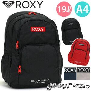 リュック レディース ROXY ロキシー リュックサック バックパック デイパック 女の子 女性 ブラック バッグ かばん 通学 通勤 学生 デイリー 街用 部活 スポーツ 旅行 おでかけ シンプル かわ