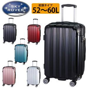 スーツケース ファスナー 52L 60L 拡張 送料無料 SKY ROVER スカイローバー 軽量 キャリーケース キャリー バッグ メンズ レディース 旅行 4輪 ハンドル付き 黒 ブランド ダブルキャスター S19-C-702