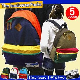 【ポイント10倍】 リュック リュック The Jamboree Packs ジャンボリーパック Day Crazy リュックサック デイパック レディース メンズ 旅行 ハイキング 防災 大容量 JDC-5807