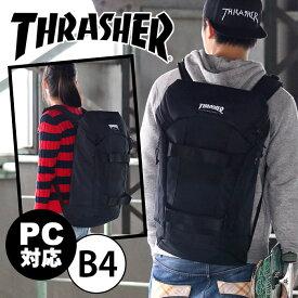 【ポイント10倍】 THRASHER スラッシャー リュック リュックサック メンズ レディース 男女兼用 コーデュラ 大容量 タブレットポケット付き ブラック B4 25L THRCD504