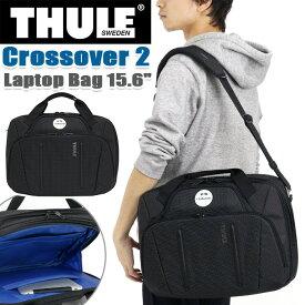"""ビジネスバッグ THULE スーリー ブリーフケース 正規品 ショルダー トート 手持ち 丈夫 15.6インチ PC収納 タブレット収納 丈夫 頑丈 メンズ 都会派 仕事 通勤 通勤用 ビジネス キャリーオン 斜め掛け ショルダー A4 B4 Thule Crossover 2 Laptop Bag 15.6"""" C2LB-116"""