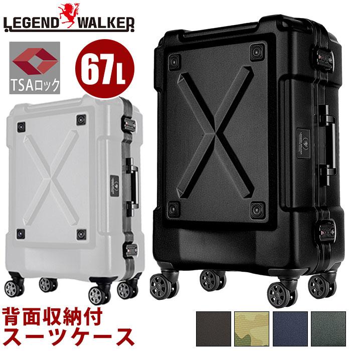 スーツケース レジェンドウォーカー LEGEND WALKER OUTDOOR アウトドア キャリー ハードケース TSAロック 出張 旅行 3泊 4泊 5泊 67L 6302-62 ts-6302-62 ポイント15倍!