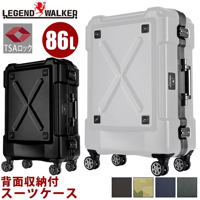 ポイント10倍! スーツケース レジェンドウォーカー LEGEND WALKER OUTDOOR アウトドア キャリー ハードケース TSAロック 大型 出張 旅行 7泊 長期 86L 6302-69