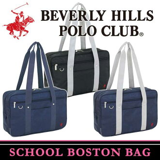 Uf 12 6573 Which Schoolbag Beverly Hills Polo Club