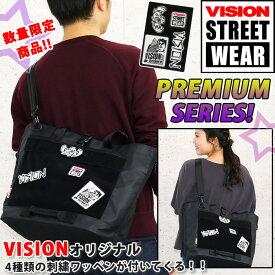 【ポイント10倍】 VISION STREET WEAR ビジョン ストリートウェア ショルダートート メンズ レディース 男女兼用 2way 数量限定 ワッペン付き ブラック 18L VSVX800