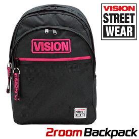 VISION STREET WEAR ビジョン リュック リュックサック バックパック デイパック 大容量 メンズ レディース 男女兼用 2ルーム 2層式 黒 通勤 通学 学生 部活 A4 VSJQシリーズ VSJQ504 ビジョン ストリートウエア VSJQ501