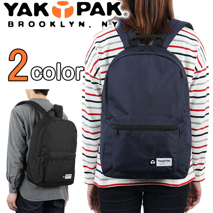 【ポイント2倍】 YAKPAK ヤックパック リュック リュックサック バックパック デイパック 通学 通勤 メンズ レディース 男女兼用 ブラック ネイビー 20L STANDARD DAYPACK 8125325