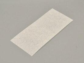 【15000枚/ケース】保鮮紙 トレイメイト白 70×160mm 食品用品 保鮮紙 切り身用 00012764