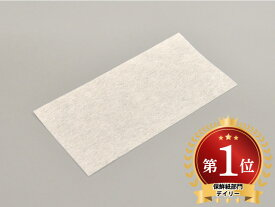 吸水紙 トレイメイト白 60×120mm