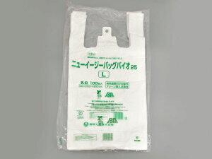 【100枚入/バラ】 レジ袋 ニューイージーバッグバイオ25 L 乳白 バイオマスレジ袋 無償配布可能 福助工業 390×480mm ビニール袋 00172833