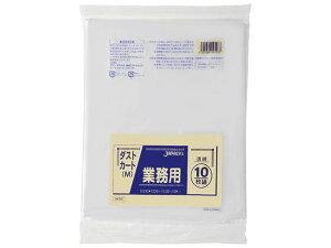 【20枚/ケース】業務用ダストカート用ゴミ袋 120L 透明 10枚入 マチ付きごみ袋 業務用 00217766