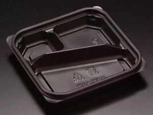 【800枚入/ケース】 使い捨て容器 ハイクッカーH-APS40-3B 黒 リスパック 耐熱 レンジ可 弁当容器 00343033