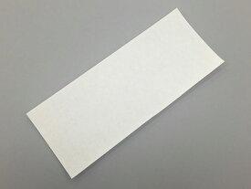 【500枚入/バラ】日本製 ユニ・チャーム フレッシュマスター 65×160 食品用品 吸水紙 鮮度保持 精肉用 マグロ用 00365259