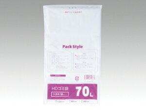 【300点入/ケース】 ゴミ袋 PS HD 025-70L 半透明 パックスタイル ポリ袋 00427545