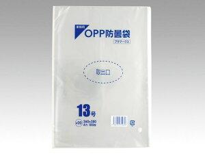 【5000枚入/ケース】PS OPP防曇袋 13号 穴4