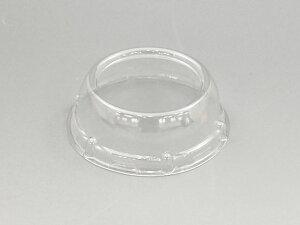 【2000枚入/ケース】 通気蓋 PSミニトマトカップ フルーツ パックスタイル 使い捨て容器 00486579