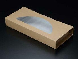 【25枚入】ピザ ボックス BOX 箱 クラフト 紙 10インチ ハーフ 見える パックスタイル weeco 00553219