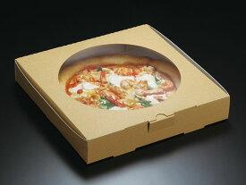 【25枚入】透明窓付 クラフト ピザ 箱 10インチ パックスタイル 未晒 紙 中身が見える ボックス 00648504