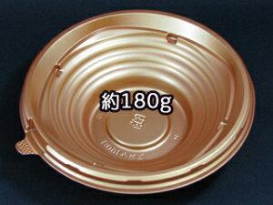 【800枚入/ケース】 使い捨て容器 ハイクッカータカミ160Bヒカリ 丼 リスパック 弁当容器 00397239