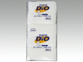 【500枚】吸水紙 トレイメイトDアンドO 65×160mm ユニ・チャーム ドリップ シート 油 蒸気 吸収 00132937
