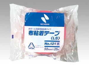 【1巻】布粘着テープ No.121 50×25 赤 ニチバン ガムテープ 梱包 00195759
