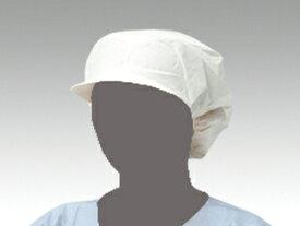 【20個】つば付帯電帽 ホワイト L 食品工場 不織布 キャップ 00364602