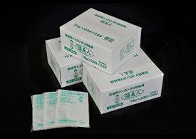 【1000枚】真空袋 彊美人70 XS-2428 クリロン化成 真空 パックナイロンポリ -40℃冷凍 100℃30分ボイル 包装 袋 00426254