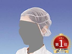【20枚入/バラ】 へアーキャップ M31 デリカネット 白 丸善化工 ナイロン 00018020