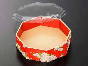 【300枚】さが野八角5.1寸 宝扇華-赤(ボ) 中央化学 高級 お弁当 和菓子 使い捨て容器 00396231