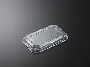 【1500枚】PDプレート K20-12 浅蓋 中央化学 精肉 焼肉 カルビ テイクアウト 使い捨て 00508999