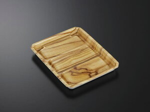 【400枚】まくら桶N20-25 木理BR横 身 中央化学 精肉 焼肉 カルビ テイクアウト 使い捨て 00570673