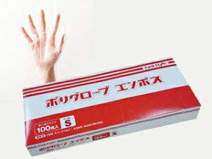 【100枚】PSポリグローブエンボス箱入 S パックスタイル 使い捨て手袋 食品衛生法適合 00437321