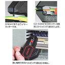 クニペックス(KNIPEX)オートマチックワイヤーストリッパー用替え刃1262-180用1269-21 126921