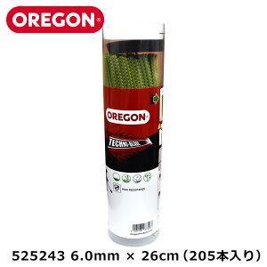OREGON 525243 テクニブレード パスタ タイプ 6.0mm x 26cm 205本入り ナイロンカッター ナイロンコード 差し込み式 替刃 交換 パーツ 部品 刈払 草刈 農林業 野外 作業 オレゴン