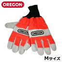 OREGON アクティブグローブ Mサイズ 91305M 安全 振動 低減 作業 保護 手袋 牛革 野外 室内 アウトドア オレゴン