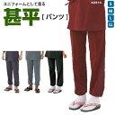 和甚平パンツ(男女兼用)《k2310》[S〜LL][ジンベイ ズボン 制服 飲食店 ユニフォーム 和服 和食 夕涼み 白衣 抗菌防臭…