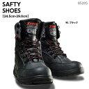 セーフティシューズ(ハイカット)《85205》衝撃吸収 抗菌防臭 耐油ソール 軽量 作業靴 セーフティシューズ XEBEC ジ…